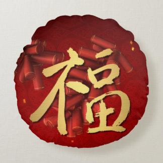 Fondo chino de la caligrafía de la bendición del cojín redondo