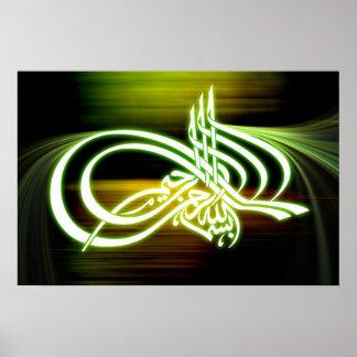 Fondo hermoso del poster de la caligrafía de Bismi