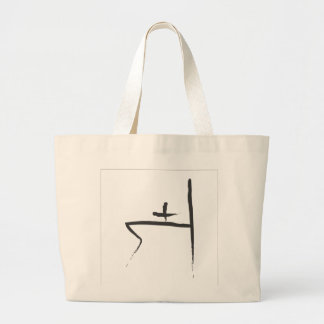 Food for Work Canvas Bags