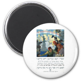 Food will win the war WWI yiddish poster 1917 Magnet