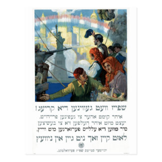 Food will win the war WWI yiddish poster 1917 Postcard