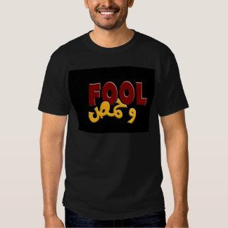 Fool and Hummos.jpg T Shirt