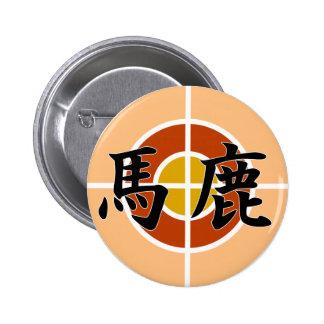 Fool Pinback Button