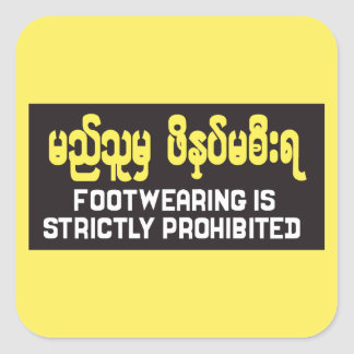 Footwearing Is Strictly Prohibited Sign, Burma Square Sticker