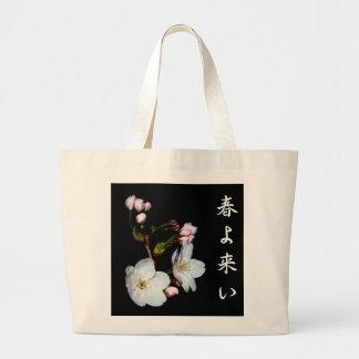 For fund-raising and Cherry blossoms, cherry tree Jumbo Tote Bag