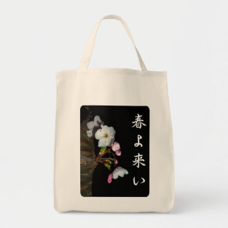 For fund-raising and Cherry blossoms, cherry tree Grocery Tote Bag
