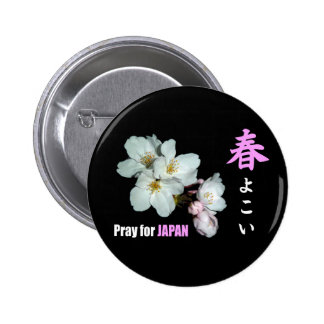 For fund-raising and Cherry blossoms, cherry tree Pins