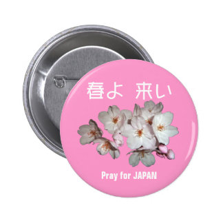 For fund-raising and Cherry blossoms, cherry tree Buttons