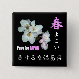 For fund-raising and Cherry blossoms, cherry tree Pinback Button