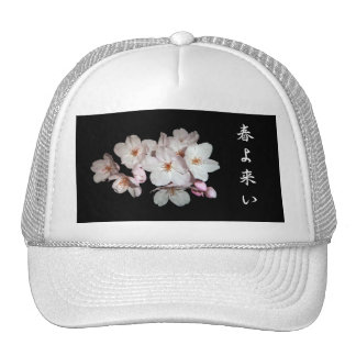 For fund-raising and Cherry blossoms, cherry tree Trucker Hat