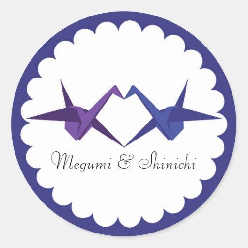 for katy origami cranes envelope sticker zazzle. Black Bedroom Furniture Sets. Home Design Ideas