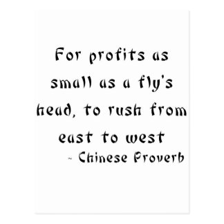 For profits as small as a fly's head postcard