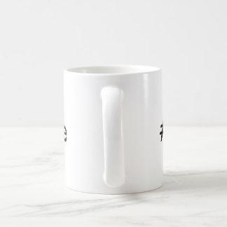 For the Coffee Lover Coffee Mug