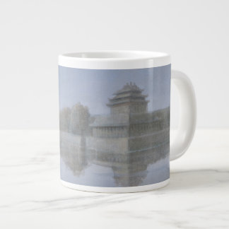 Forbidden City 2012 Giant Coffee Mug