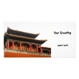 Forbidden City Building Card