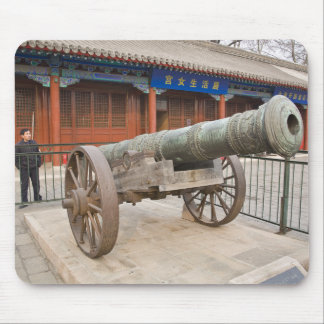 Forbidden city Cannon Beijing Mouse Pad