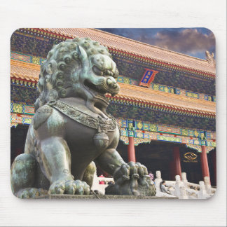 Forbidden City China Mouse Pad