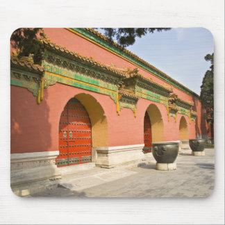 Forbidden City Gates Beijing Mouse Pad