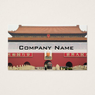 Forbidden City Southern Gate Business Card