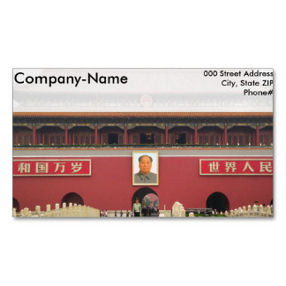 Forbidden City Southern Gate Magnetic Business Card