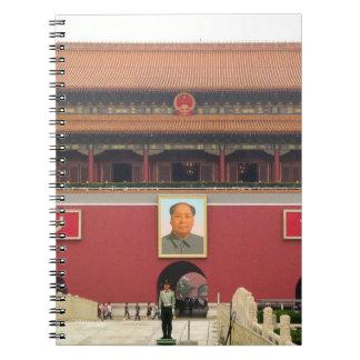 Forbidden City Southern Gate Notebook