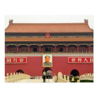 Forbidden City Southern Gate Postcard