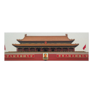 Forbidden City Southern Gate Poster