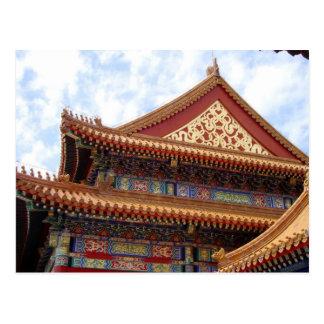 Forbidden City Temple Postcard
