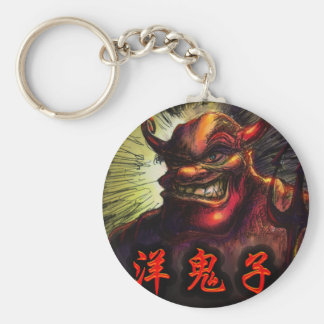 Foreign Devil (Chinese characters) Basic Round Button Keychain
