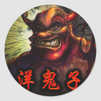 Foreign Devil (Chinese characters) Classic Round Sticker