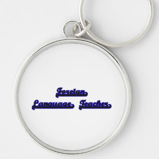 Foreign Language Teacher Classic Job Design Silver-Colored Round Keychain