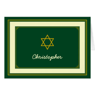 Forest Green Gold Bar Mitzvah Thank You Card