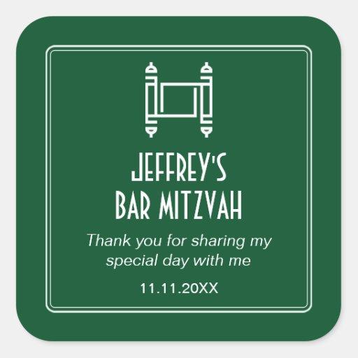 Forest Green Simple Torah Bar Mitzvah Square Sticker