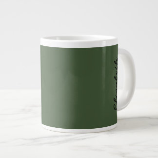 Forest Green Solid Color Giant Coffee Mug