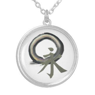 Forever Enso,  Sumi-e Round Pendant Necklace