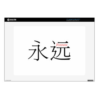 FOREVER (yong'yuan) in Chinese Characters Laptop Skins