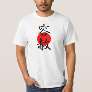 Forgiveness - Yousha T-Shirt