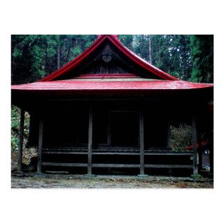 Forgotten shrine postcard
