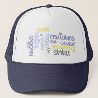 Form Exists Hat