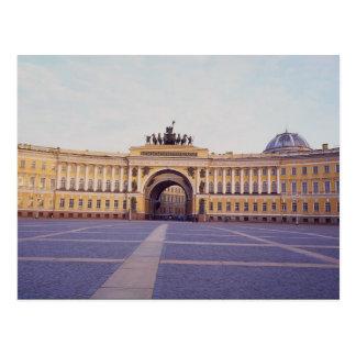 Former headquarters of General Staff, Palace Squar Postcard
