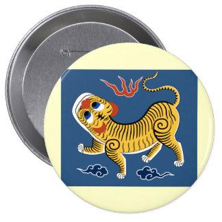 Formosa 1895, China Button