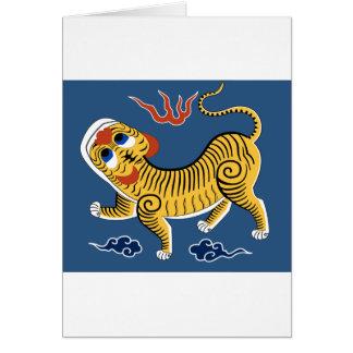 Formosa 1895, China Greeting Card