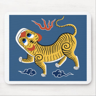 Formosa 1895, China Mouse Pad