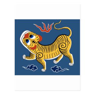 Formosa 1895, China Postcard