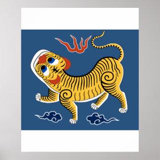 Formosa 1895, China Poster