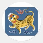 Formosa 1895, China Sticker