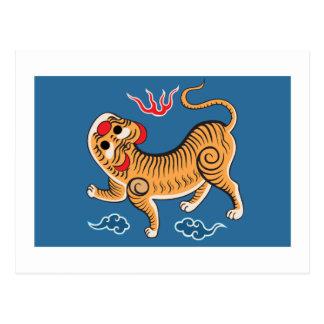 Formosa Flag Postcards