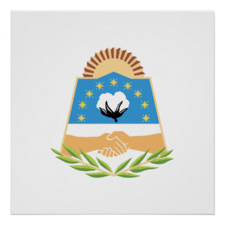 Formosa, la Argentina Impresiones