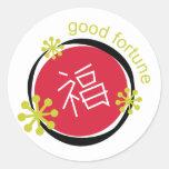 Fortuna del símbolo del carácter chino buena etiqueta redonda