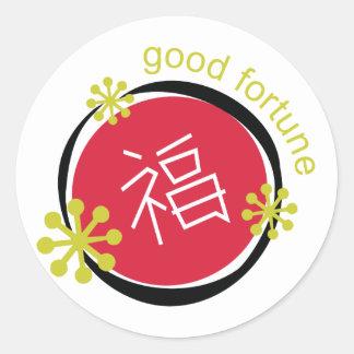 Fortuna del símbolo del carácter chino buena pegatina redonda